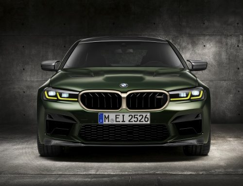 THE MOST POWERFUL PRODUCTION BMW M CAR – THE NEW BMW M5 CS. New car news.